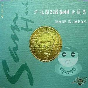 钱会继续黎(热度:50)由愛駒e族偉少翻唱,原唱歌手许冠杰