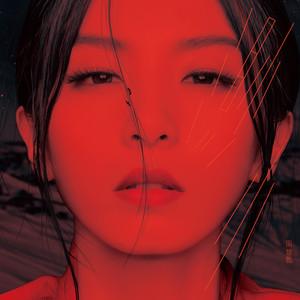 你就不要想起我(热度:17)由翻唱,原唱歌手田馥甄