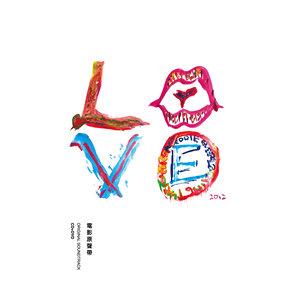 My Love(热度:19528)由豆儿啵翻唱,原唱歌手田馥甄