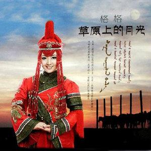 西藏情歌由云朵演唱(原唱:格格)