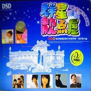 你到底爱谁(热度:26)由珍爱 情归何处翻唱,原唱歌手刘嘉亮