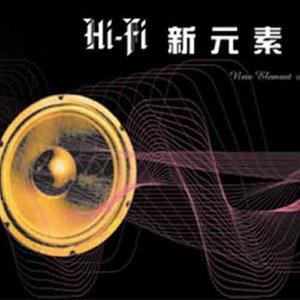 用情最深的人(热度:83)由华翻唱,原唱歌手赵真