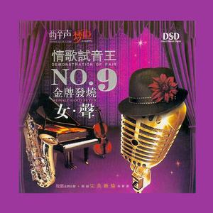 这一生回忆有你就足够(热度:82)由奇葩老谭Q1830308226翻唱,原唱歌手群星
