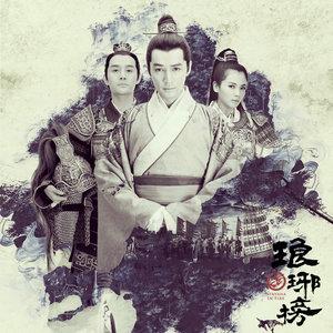 红颜旧(热度:17)由卓佳商贸18821630088翻唱,原唱歌手刘涛