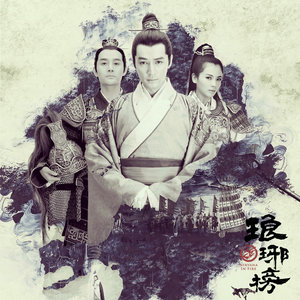 红颜旧原唱是刘涛,由浅笑嫣然翻唱(播放:403)
