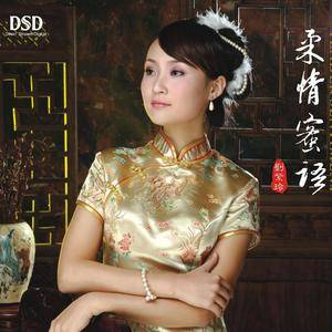 杜十娘原唱是刘紫玲,由飞翔翻唱(播放:52)