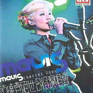 证据(Live)(热度:301)由qiqi阿姨翻唱,原唱歌手范晓萱
