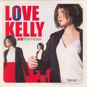 Love Kelly 最爱陈慧琳 精选辑