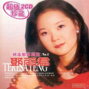 彩云飞(热度:33)由王莺(暂休)翻唱,原唱歌手邓丽君