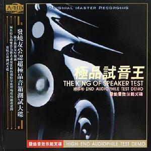 青春舞曲(热度:11)由咏梅翻唱,原唱歌手群星