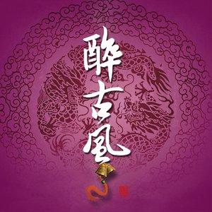昔言(热度:136)由T.ฅ萧然翻唱,原唱歌手HITA