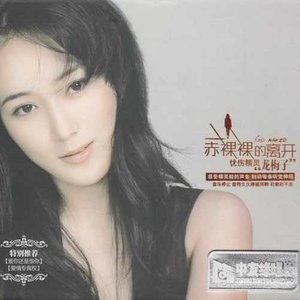 在线听走天涯(原唱是龙梅子/老猫),沧海演唱点播:180次