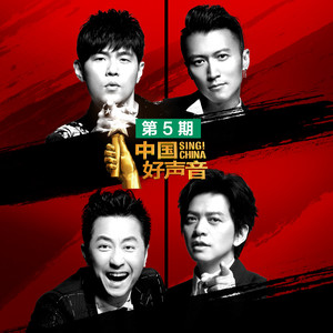 为你我受冷风吹(Live)(热度:64)由吴清松翻唱,原唱歌手大壮