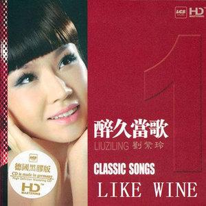 三月里的小雨(热度:259)由贵族♚零大叔翻唱,原唱歌手刘紫玲