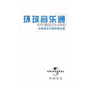 万物生(热度:11)由bingfeng翻唱,原唱歌手萨顶顶