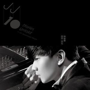 零度的亲吻(热度:10)由丫丫翻唱,原唱歌手林俊杰