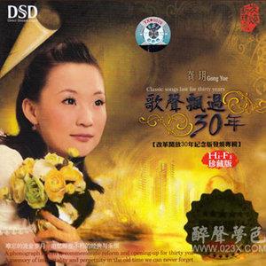 梦驼铃(热度:140)由根深蒂固。停币¥。翻唱,原唱歌手龚玥