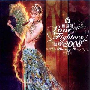 希望(热度:29)由武萍翻唱,原唱歌手陈慧琳