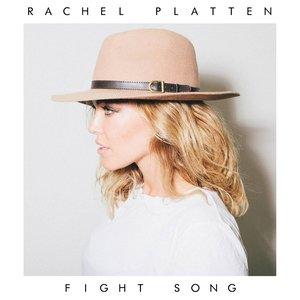 Fight Song(热度:30)由小太阳翻唱,原唱歌手Rachel Platten
