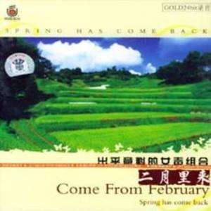 大红枣儿甜又香(热度:37)由天山雪莲云辉翻唱,原唱歌手华语群星