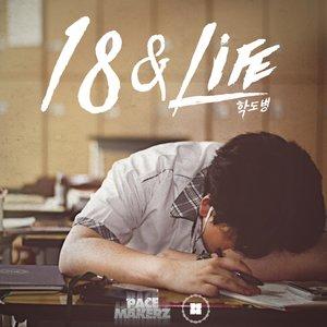 18 & Life EP