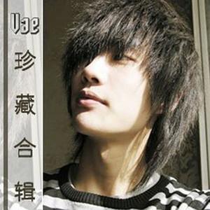 看不见的风景(热度:125)由东翻唱,原唱歌手许嵩