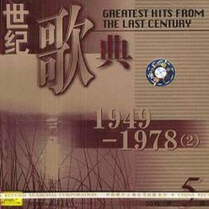 乌苏里船歌(热度:37)由老赵翻唱,原唱歌手郭颂