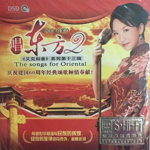 今天是你的生日原唱是刘紫玲,由景色阳光翻唱(播放:395)