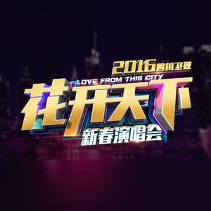 时间都去哪儿了(Live)(热度:59)由平平淡淡翻唱,原唱歌手王铮亮