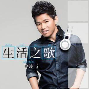 伤心的雨(热度:29)由光明翻唱,原唱歌手冷漠/杨小曼