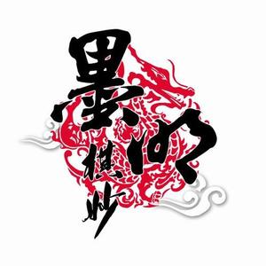 再逢明月照九州(热度:205)由洛蜜翻唱,原唱歌手HITA