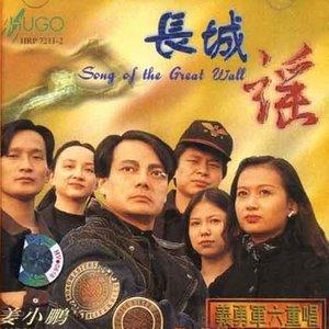 半个月亮爬上来(热度:25)由东方欲晓翻唱,原唱歌手王洛宾