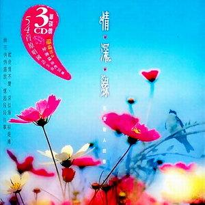 粉红色的回忆原唱是韩宝仪,由春夏秋冬翻唱(播放:20)