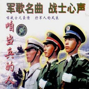 军港之夜(Live)由寒江雪独钓(不听电音)演唱(原唱:苏小明)