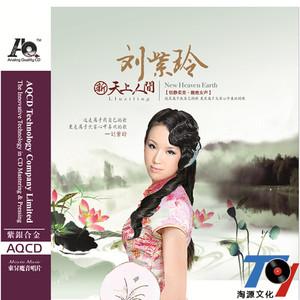 花好月圆(热度:132)由王莺(暂休)翻唱,原唱歌手刘紫玲