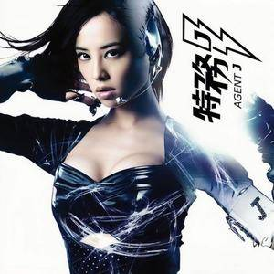 日不落(热度:25)由李明阳翻唱,原唱歌手蔡依林