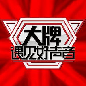 黄土高坡(热度:21)由一生相伴翻唱,原唱歌手杭天琪