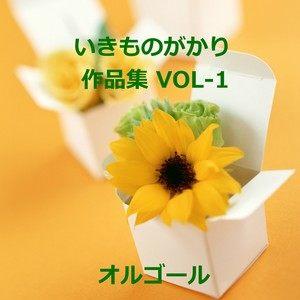 ハルウタ【春之歌】-「名探偵コナン11人目のストライカー」主题曲钢琴谱