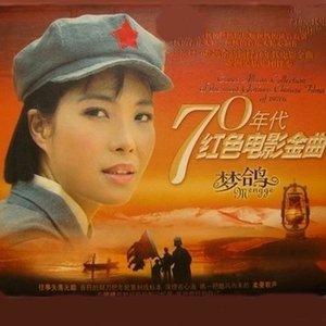 赤脚医生向阳花在线听(原唱是梦鸽),梅子演唱点播:115次