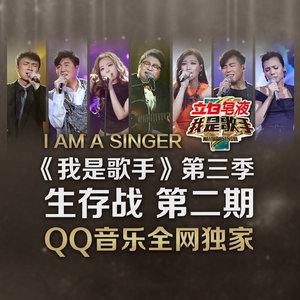 梨花又开放(Live)(热度:43)由快乐天使翻唱,原唱歌手韩红