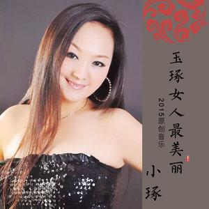 梦江南(热度:63)由叶艳萍翻唱,原唱歌手小琢