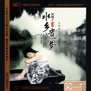 江南雨(热度:101)由自由自在翻唱,原唱歌手杨蔓