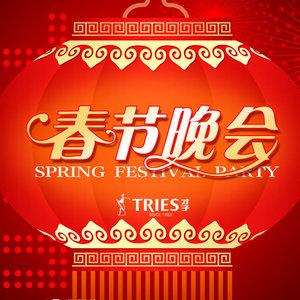 传奇(热度:18)由白桦林翻唱,原唱歌手王菲