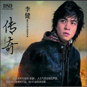 最美的春天(热度:30)由平  实翻唱,原唱歌手李健