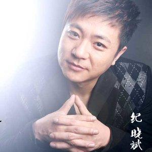 哥有老婆(热度:38)由K族香儿徒弟《东方红梅》翻唱,原唱歌手纪晓斌