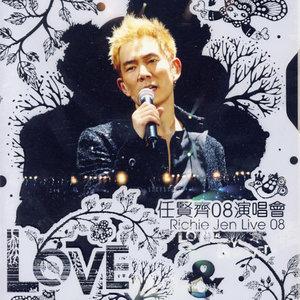 心太软(Live)由雷霆演唱(原唱:任贤齐)