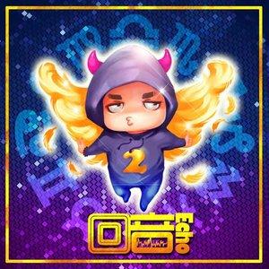 海绵宝宝(热度:808)由.紫凌翻唱,原唱歌手回音哥