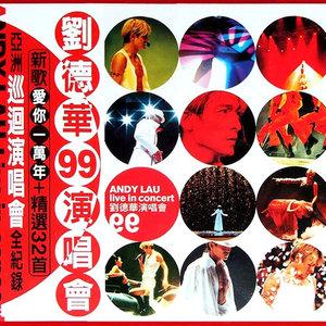 他的女人(Live)(热度:930)由VIPCGB翻唱,原唱歌手刘德华