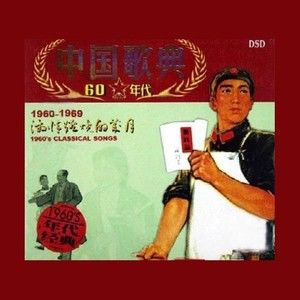 沁园春.雪(热度:69)由北京吴爷在德国翻唱,原唱歌手刘秉义