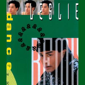 暴风一族(Remix)(热度:80)由林静翻唱,原唱歌手张国荣